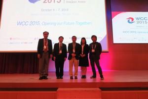 WCC国際カンファレンス